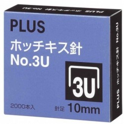 PLUS JAPAN Boite de 2000...