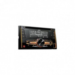 JVC KW-R520 Autoradio 2 DIN CD USB Android VarioColor 1