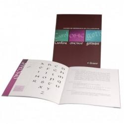 BRAUSE Livret de calligraphie Alcuin n°1  Format : 21 x 16.80 x 0.20 cm